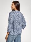 Блузка вискозная с рукавом-трансформером 3/4 oodji #SECTION_NAME# (синий), 11403189-1/26346/7412O - вид 3