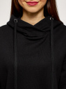 Худи оверсайз из ткани с начесом oodji для женщины (черный), 15408014/19014N/2900N
