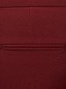 Брюки классические со стрелками oodji для женщины (коричневый), 11700214-1B/14917/3100N