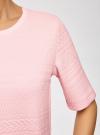 Свитшот из фактурной ткани с коротким рукавом oodji #SECTION_NAME# (розовый), 24801010-7/45284/4000N - вид 5