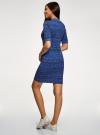 Платье трикотажное с воротником-стойкой oodji #SECTION_NAME# (синий), 14001229/47420/7529E - вид 3