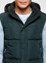 Жилет с воротником-стойкой и капюшоном oodji #SECTION_NAME# (зеленый), 1B812000M/44330N/6900N - вид 4