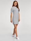 Платье трикотажное с воротником-стойкой oodji #SECTION_NAME# (серый), 14001229/47420/2000M - вид 6