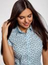 Рубашка хлопковая с коротким рукавом oodji #SECTION_NAME# (синий), 13K01004-1B/14885/6575O - вид 4