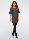 Платье в рубчик свободного кроя oodji #SECTION_NAME# (серый), 14008017/45987/2500M - вид 6