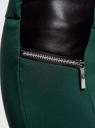 Брюки стретч с декоративными молниями oodji для женщины (зеленый), 21707013/42250/6C00N