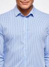 Рубашка extra slim в мелкую клетку oodji #SECTION_NAME# (синий), 3B140003M/39767N/1070C - вид 4