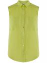 Топ базовый хлопковый oodji для женщины (зеленый), 11401250B/45510/6A00N