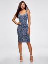 Платье-майка трикотажное oodji #SECTION_NAME# (синий), 14015007-3B/37809/7512F - вид 2