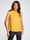 Блузка базовая без рукавов с воротником oodji #SECTION_NAME# (желтый), 11411084B/43414/5200N - вид 2