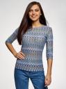 Футболка из ажурной ткани с рукавом 3/4 oodji для женщины (синий), 14801021-9B/45509/3766E