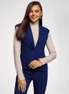 Жилет приталенного силуэта oodji для женщины (синий), 12302002/42014/7500N - вид 2