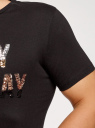Футболка прямого силуэта с надписью на груди oodji для мужчины (черный), 5L621002I-7/44135N/2919P