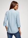 Блузка вискозная с регулировкой длины рукава oodji #SECTION_NAME# (синий), 11403225-9B/48458/7000N - вид 3