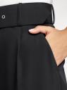 Брюки с завышенной талией с ремнем oodji для женщины (черный), 21701097-1/18600/2900N