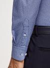Рубашка приталенная с пуговицами на воротнике oodji #SECTION_NAME# (синий), 3L110243M/19370N/1075F - вид 5