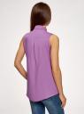 Топ вискозный с рубашечным воротником oodji для женщины (фиолетовый), 14911009B/26346/8002N