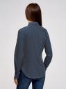 Рубашка хлопковая с нагрудным карманом  oodji #SECTION_NAME# (синий), 13K03013-1/36217/7910D - вид 3