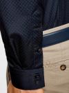 Рубашка базовая из фактурной ткани oodji #SECTION_NAME# (синий), 3B110017M/47184N/7900N - вид 5