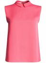 Блузка базовая без рукавов с воротником oodji #SECTION_NAME# (розовый), 11411084B/43414/4D00N