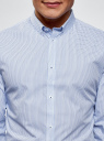 Рубашка принтованная из хлопка oodji #SECTION_NAME# (синий), 3B110027M/19370N/1075G - вид 4