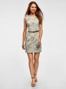 Платье приталенное без рукавов oodji для женщины (желтый), 12C00002B/14522/5070E