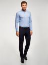Рубашка приталенная с воротником-стойкой oodji #SECTION_NAME# (синий), 3B140004M/34146N/7002N - вид 6