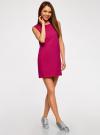 Платье из ткани пике oodji #SECTION_NAME# (розовый), 14005074-1B/46149/4700N - вид 6