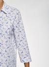 Рубашка свободного силуэта с асимметричным низом oodji #SECTION_NAME# (белый), 13K11002-3B/26357/1070O - вид 5