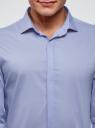 Рубашка базовая хлопковая oodji #SECTION_NAME# (синий), 3B110017M-2/48420N/7002N - вид 4