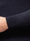 Джемпер базовый с круглым воротом oodji #SECTION_NAME# (синий), 4B112003M/34390N/7901M - вид 5