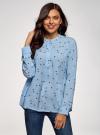 Блузка вискозная А-образного силуэта oodji #SECTION_NAME# (синий), 21411113-1B/48458/7029O - вид 2