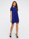 Платье А-образного силуэта в рубчик oodji #SECTION_NAME# (синий), 14000157/45997/7500N - вид 6