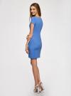 Платье трикотажное с вырезом-лодочкой oodji #SECTION_NAME# (синий), 14001117-2B/16564/7500N - вид 3