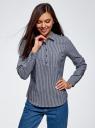 Рубашка в полоску с карманами oodji для женщины (синий), 13K03002-4B/46807/7910S
