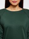 Платье трикотажное с декоративными молниями на плечах oodji #SECTION_NAME# (зеленый), 24007026/37809/6900N - вид 4