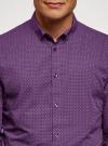Рубашка базовая приталенная oodji для мужчины (фиолетовый), 3B110019M/44425N/8380G - вид 4