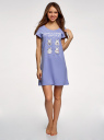 Платье домашнее с принтом oodji #SECTION_NAME# (фиолетовый), 59801006-21/46154/8012P - вид 2