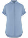 Рубашка из лиоцелла с коротким рукавом oodji для женщины (синий), 16A09002/45490/7500W