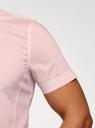 Рубашка базовая с коротким рукавом oodji #SECTION_NAME# (розовый), 3B240000M/34146N/4000N - вид 5
