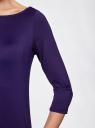 Футболка базовая с рукавом 3/4 oodji #SECTION_NAME# (фиолетовый), 24211001B/45297/8800N - вид 5