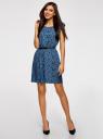 Платье принтованное из вискозы oodji #SECTION_NAME# (синий), 11910073-2/45470/7529F - вид 2