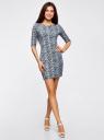Платье трикотажное облегающее oodji #SECTION_NAME# (синий), 14001121-3B/16300/7912L - вид 2