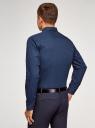 Рубашка приталенная с мелким принтом oodji #SECTION_NAME# (синий), 3L110230M/44494N/7975G - вид 3