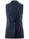 Жилет удлиненный приталенный oodji для женщины (синий), 12300099-8/46140/7912D