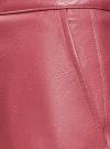 Юбка из искусственной кожи на молнии oodji #SECTION_NAME# (розовый), 18H00003/45704/4A00N - вид 5