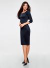 Платье облегающее с вырезом-лодочкой oodji #SECTION_NAME# (синий), 14017001/42376/7900N - вид 6