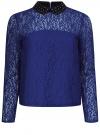 Блузка из кружева с декором на воротнике oodji #SECTION_NAME# (синий), 21411092-1/45967/7500N