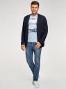 Кардиган ажурной вязки с карманами oodji для мужчины (синий), 4L605047M/25365N/7900N