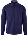 Рубашка хлопковая приталенная oodji #SECTION_NAME# (синий), 3L110331M/48633N/7975G